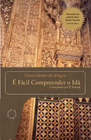 Religion: Islam Book cover Easily Understand  Islam